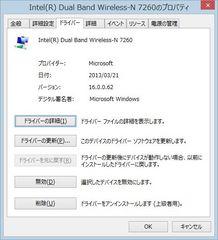 WiFi 16.0.0.62.jpg