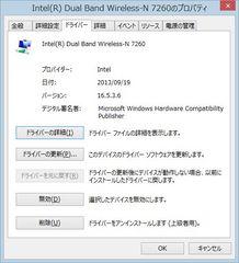 WiFi 16.5.3.6.jpg