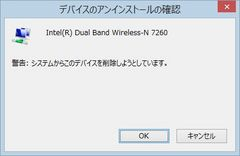 WiFi 削除(終わり).jpg