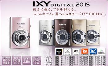 IXY20.jpg