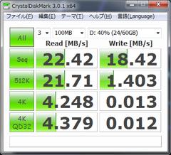 SDXC64G.png