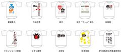 t-shirts3.jpg